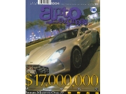 Auto Express - April 2011